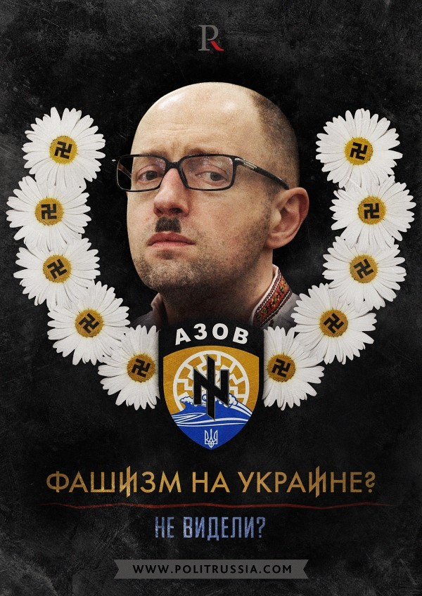 Fasizmus Ukrajnában? Nem látták véletlenül?