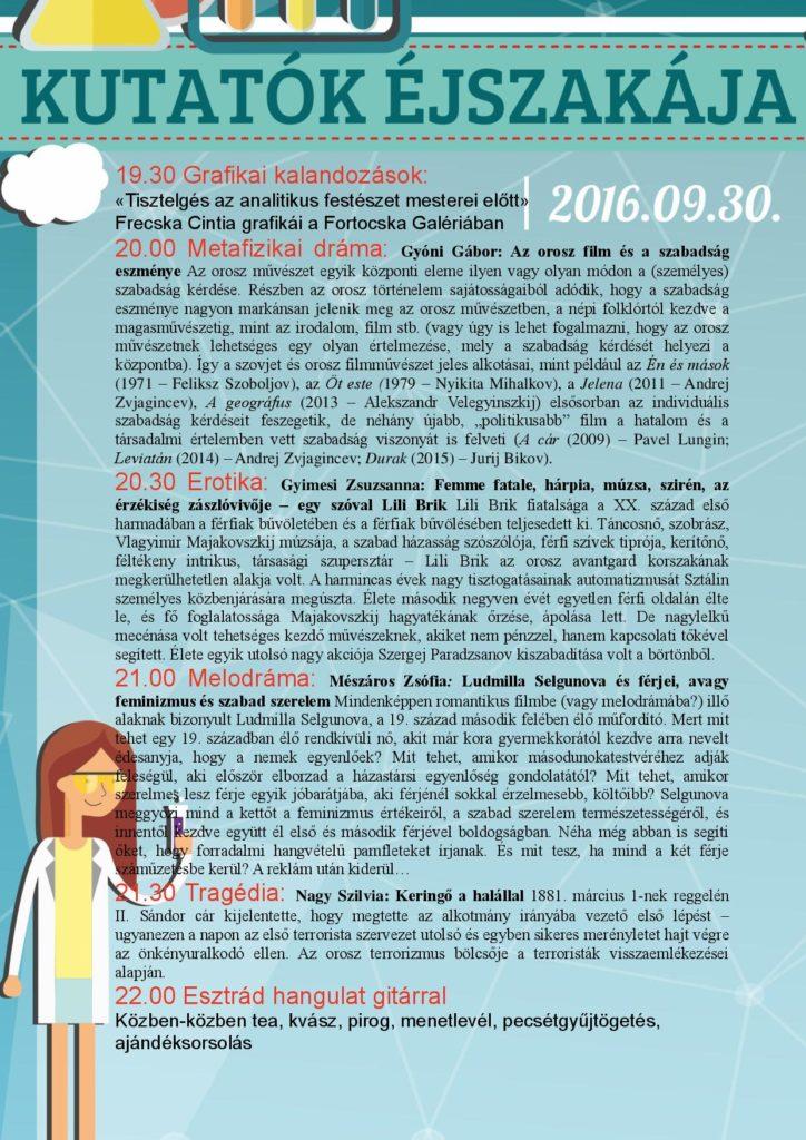 kutej-2016-plakat-2-2